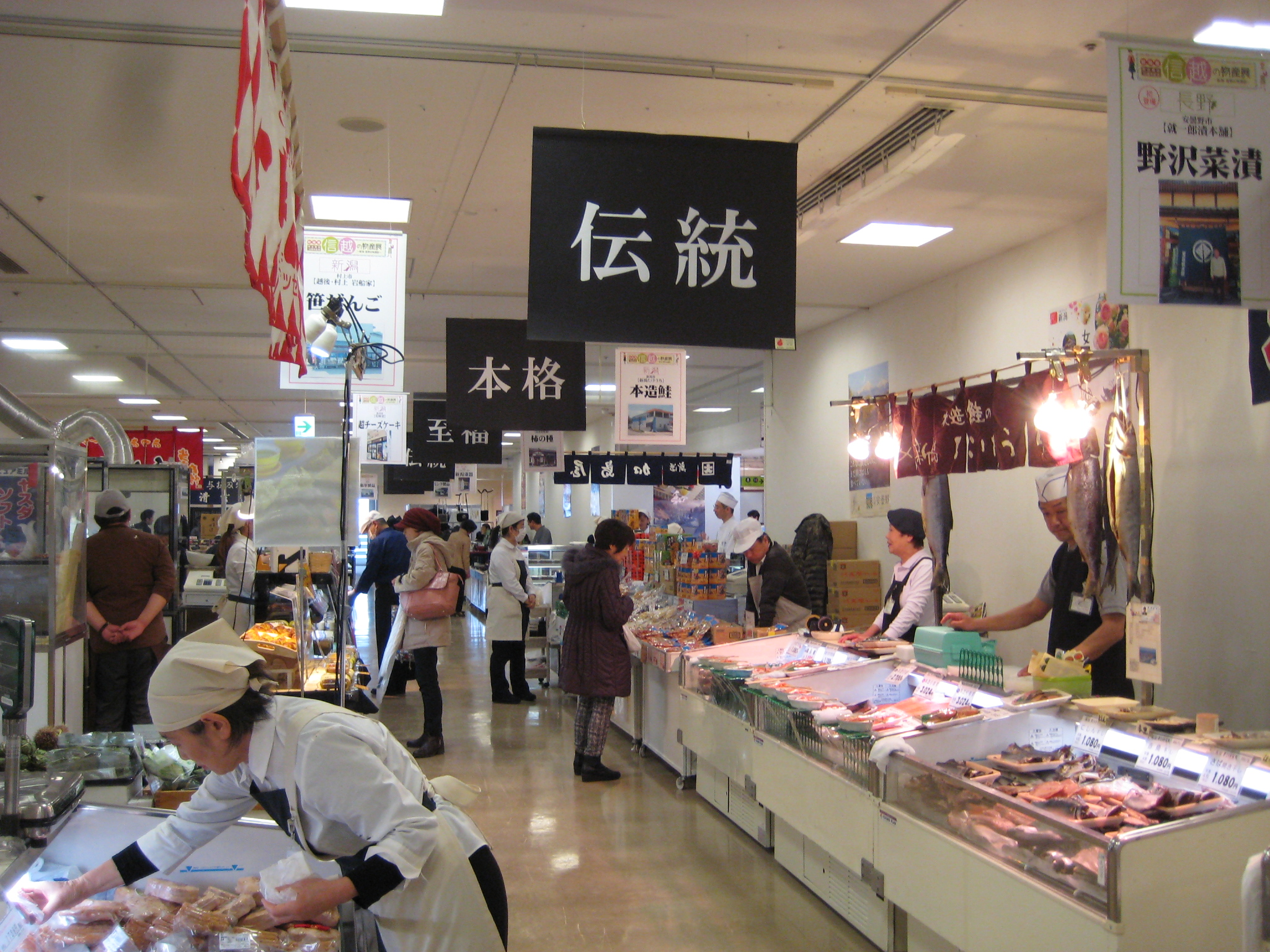 H28新潟・長野 信越の物産展:水戸京成百貨店